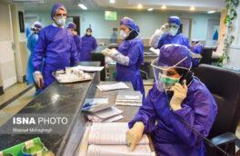 روند ثبات کرونا در کشور / شروع پیک بیماری در هشت استان