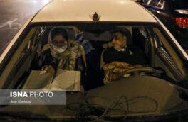 اقدامات دستگاهها در زلزله تهران/ تداوم آماده باشها