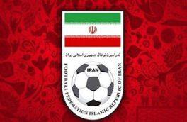 تعویق مجمع فدراسیون فوتبال