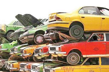 خودروهای پلاک قدیمی چگونه شماره گذاری میشوند؟