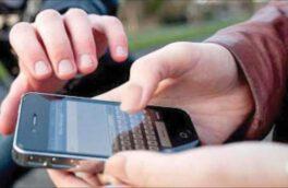 آمار نگران کننده از افزایش سرقت، کلاهبرداری و موبایل قاپی