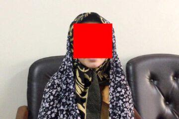 مادر میانسال؛ سردسته باند زورگیران خشن
