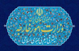ادعای آمریکا درباره بازگشت تحریمها علیه ایران بیاساس و باطل است
