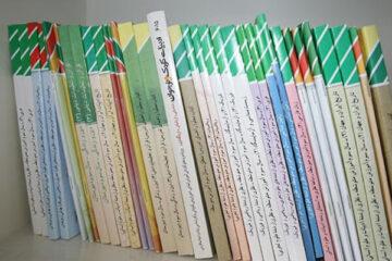 واکنش آموزش و پرورش به تغییرات کتاب فارسی اول و ریاضی سوم ابتدایی