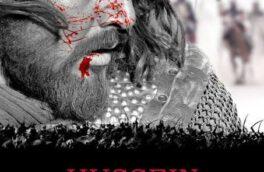 سینمای مذهبی و گذار از تابو