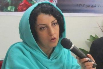 «نرگس محمدی» از زندان آزاد شد