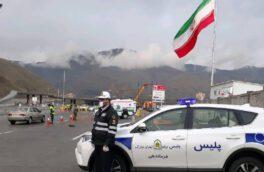 جلوگیری از ورود خودروهای پلاک شهرستان به تهران