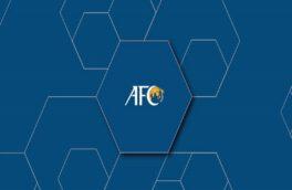 موافقت AFC با ارجاع پرونده آلکثیر به کمیته استیناف