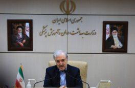 خبرهای خوش از واکسن ایرانی کرونا