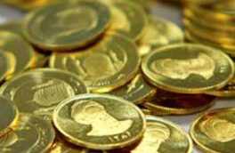 اخبار اقتصاد حجم خرید و فروش سکه کاهش یافت