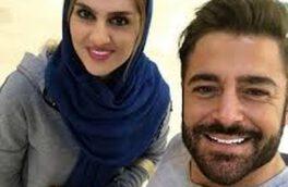 عکس لو رفته محمدرضا گلزار و همسر زیبایش + عکس