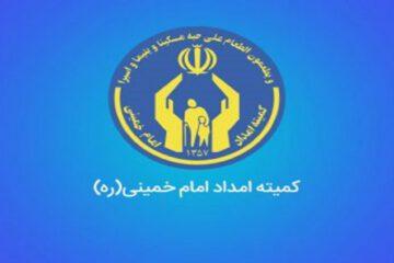 مشارکت بیش از ۴۹ میلیارد تومانی تهرانیها در پرداخت زکات
