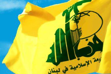 با قدرت در کنار ایران در برابر توطئههای خارجی ایستادهایم