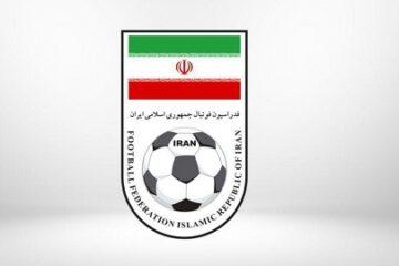 اساسنامه فدراسیون فوتبال تایید شد