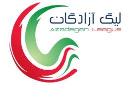 پیروزی ملوان در دربی گیلان/ مس کرمان با گل میری به صدر رسید