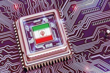حل اختلاف برداشت دستگاههای مسئول درباره شبکه ملی اطلاعات
