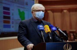 گزارش وزیر بهداشت از آمار کاهشی کرونا در استانهای مختلف/ ردی از کرونای انگلیسی در کشور دیده نشده است