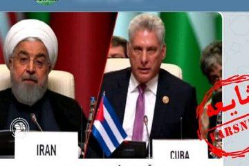 آیا قرار است مردم ایران موش آزمایشگاهی کوباییها شوند؟
