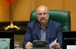 انتقاد تند قالیباف از دولت روحانی از تریبون مجلس