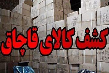 ۴۲۳ هزار انواع مواد محترقه در جنوب تهران کشف شد