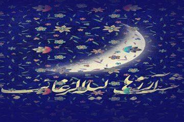 شبی که آرزوی دلهای پاک برآورده میشود/ لیلهالرغائب؛ شب خانه تکانی دل برای صاحب خانه