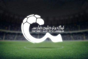 ترینهای هفته شانزدهم لیگ برتر فوتبال/ جلال حسینی بهترین بازیکن، پیکان برترین تیم