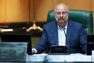 پایان رویای قالیباف: ۲۲۰ نماینده مجلس برای رئیسجمهور شدن رئیسی نامه نوشتند
