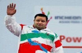 مدال طلای دسته فوق سنگین بر گردن پورمیرزایی / پایان کار تیم ملی ایران با کسب ۶ مدال رنگارنگ