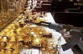 سارقان مسلح طلافروشیهای تهران دستگیر شدند