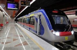 اوراق مشارکت سال ۱۳۹۹ شرکت مترو تهران منتشر شد