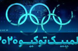 رونمایی از مدال بازیهای المپیک ۲۰۲۰ توکیو