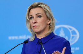 زاخارووا ادعای وزیر خارجه اوکراین درباره دریای سیاه را پوچ خواند