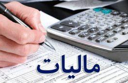 بخش اعظم مالیات امسال متعلق به ارزش افزوده است