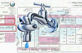 اخطاری که عملیاتی شد؛ قطع آب مشترکان پرمصرف