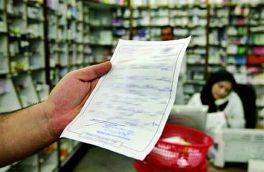 آغاز فرآیند نسخه نویسی الکترونیک در ۴ سامانه بیمه سلامت