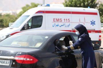 اجرای طرح ضربتی واکسیناسیون در تهران/ اسامی ۱۷ پایگاه اورژانس