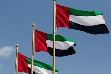 تحریم چند شهروند ایرانی از سوی امارات/ نام ۳۸ فرد و ۱۵ شرکت به لیست حامیان تروریسم ابوظبی افزوده شد