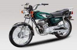قیمت انواع موتورسیکلت در چهارم مهر ۱۴۰۰