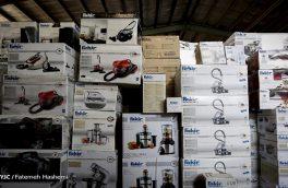 انحصار، رقابت را در بازار لوازم خانگی از بین میبرد