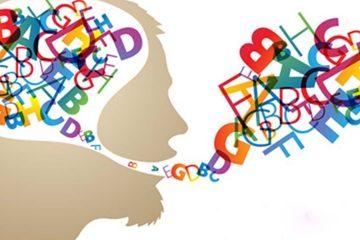 رمزگشایی از تفاوت توانایی افراد در بهکار بردن زبان