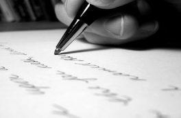 خط شناسی و امضا شناسی شخصیتهای بزرگ دنیا با عکس