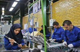 فقدان سیاست گذاری برای بانوان کارگر