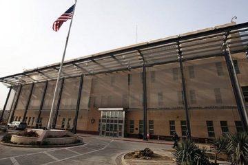 به صدا درآمدن آژیر خطر در پایگاه سوم توحید سفارت آمریکا در بغداد