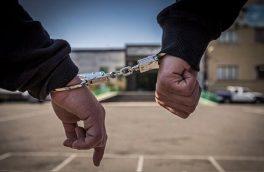 دستگیری سارقان جواهرات در پوشش گرفتن آزمایش تست کرونا در گیلان