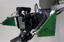 رباتی که اشیای گمشده را می یابد