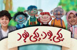 سینمای کودک از بچهها عقب مانده است/ شرح مبارزه با «قصهخور»!